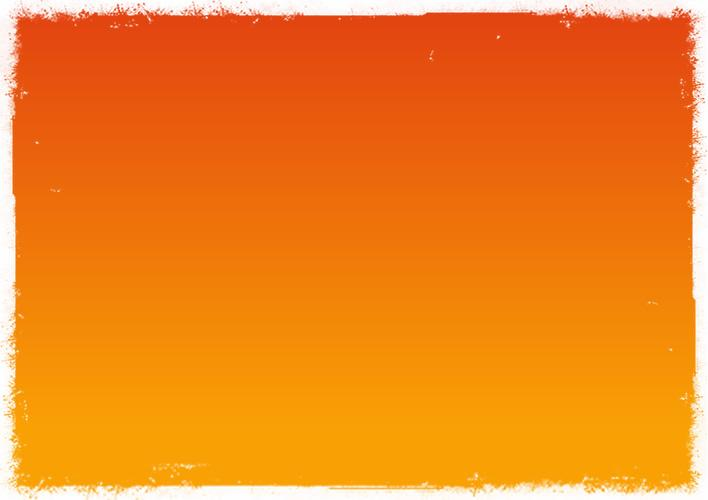 ebeat orange background